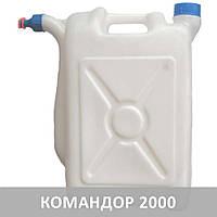 Канистра с носиком 20 литров, пластиковая