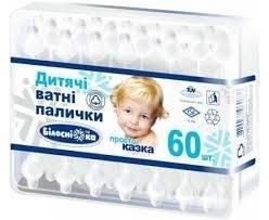 """Ватні палички """"Білосніжка"""" №60 дитячі з обмежувачем"""