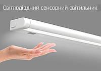 Сеносорный світильник меблевий VIDEX 11W 5000K 220V 600 мм лінійний, фото 1