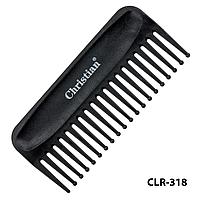 Гребінець карбоновий редкозубый Christian CLR-318