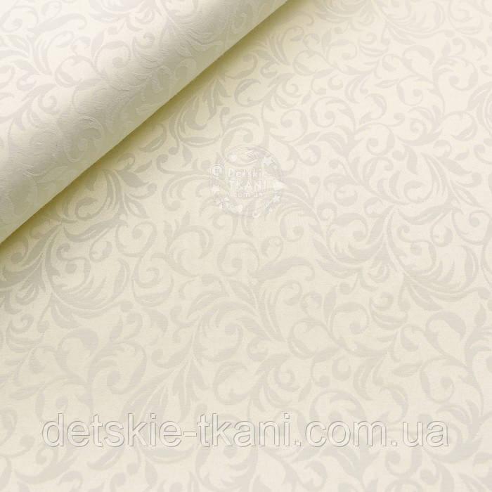 Сатиновий жаккард шириною 240 см з вензельным візерунком, молочного кольору, №2245