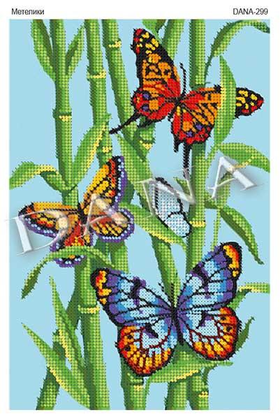 """Бабочки"""