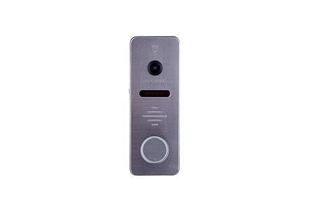 Вызывная панель SEVEN CP-7504 FHD silver, фото 2