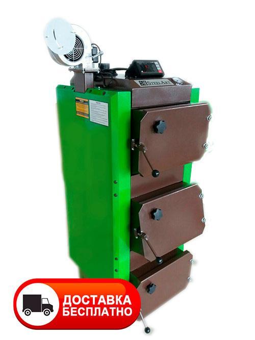 Твердотопливный котел SteelArt SA-15 кВт длительного горения 6 мм