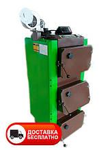 Твердотопливный котел SteelArt SA-38 кВт длительного горения 6 мм