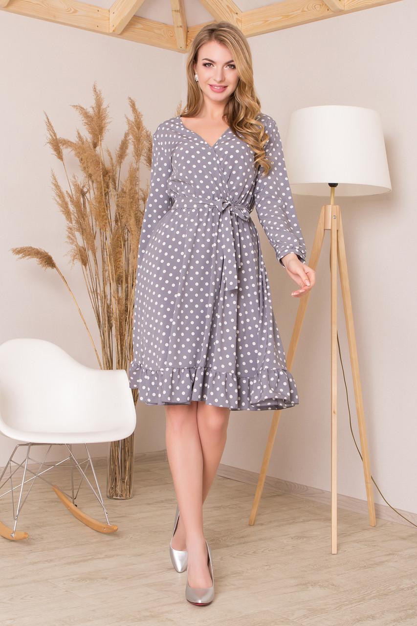 Красивое платье миди юбка пышная с воланом длинный рукав серого цвета в горох