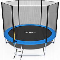 Батут FunFit 252 см для детей и взрослых с защитной сеткой и лестницей (батут для дітей та дорослих з сіткою)