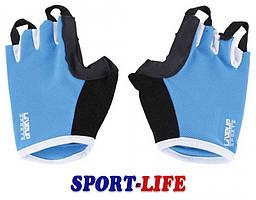 Перчатки для тренировки LiveUp TRAINING GLOVES, черно-голубые S/M