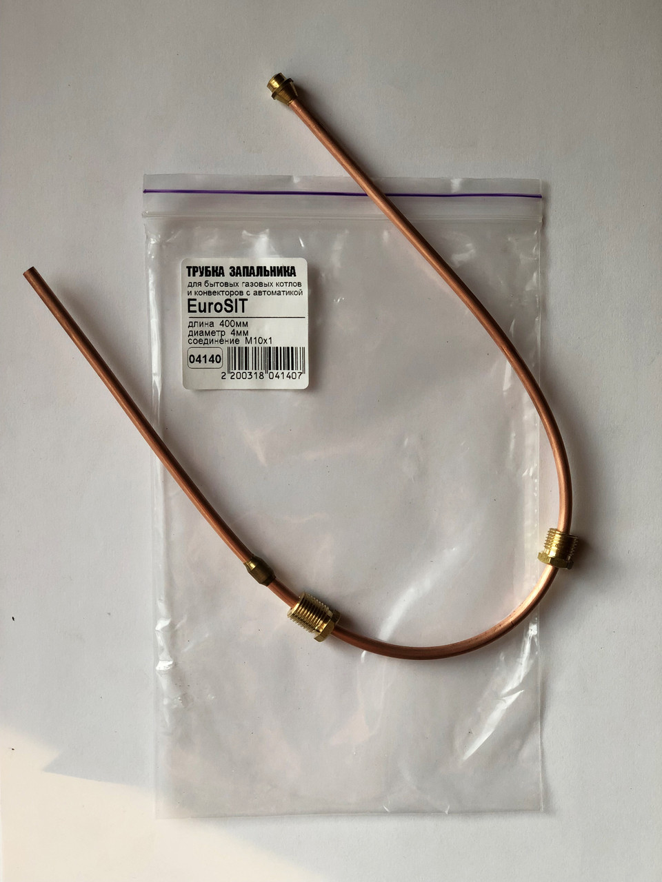 Газоподводная трубка запальника EuroSIT 400/4мм