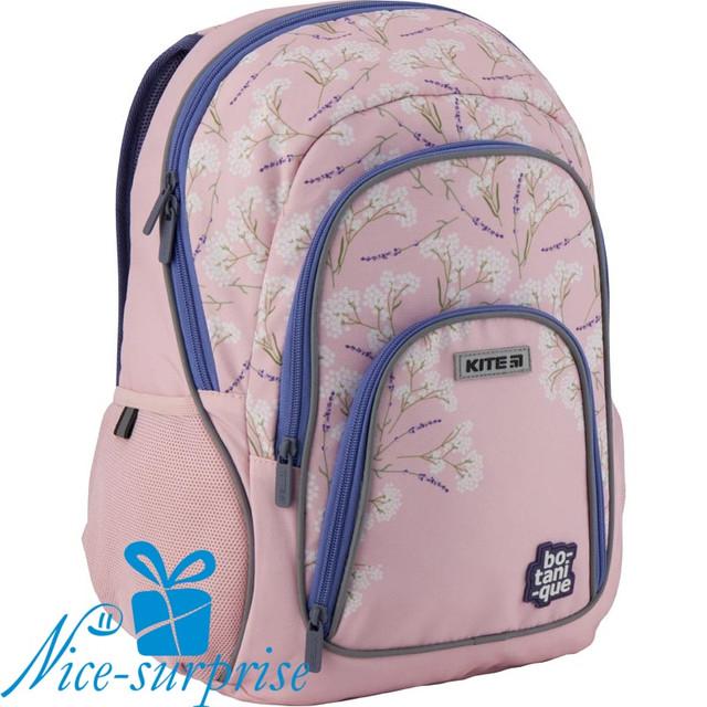 купить модный школьный рюкзак для девочки в Украине