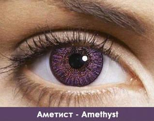 Лінзи контактні аметист Amethyst + контейнер в ПОДАРУНОК
