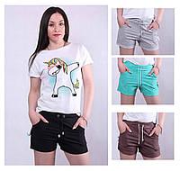 Женские шорты трикотажные из натуральной двунитки