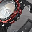Годинник з сонячною панеллю Skmei 1049, чорний-червоний, в металевому боксі, фото 4