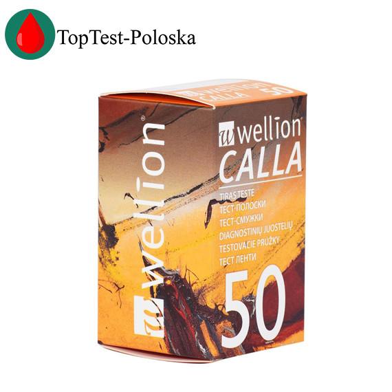 Тест-полоски  Wellion Calla 50