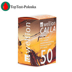 Тест-полоски  Wellion Calla 50