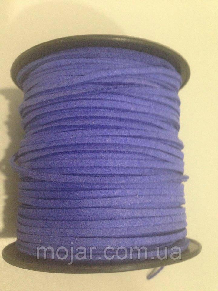 Тасьма із штучної замші синя