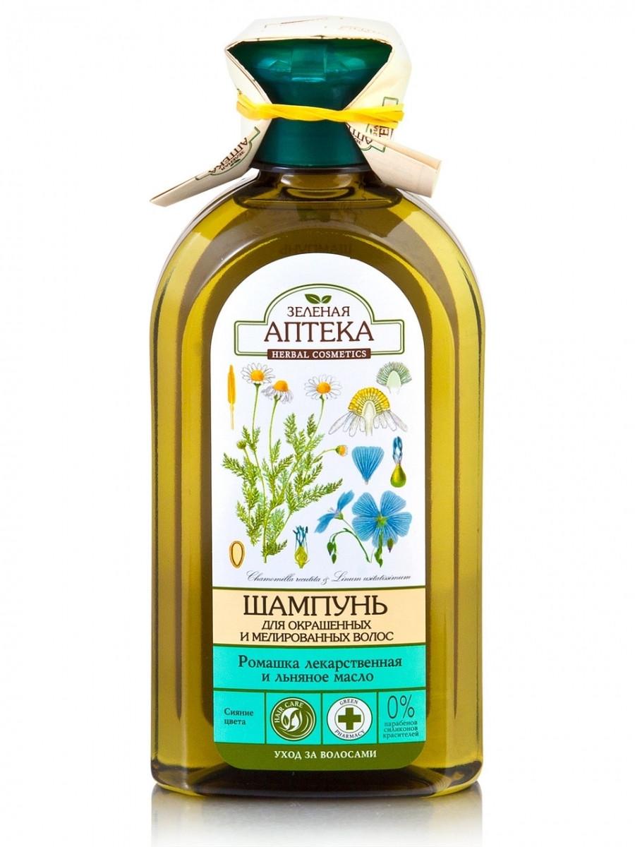Зеленая аптека шампунь (ромашка и масло льна) 350 мл