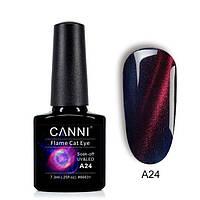 CANNI Flame Cat Eye - огненный кошачий глаз №А24 (королевский синий с огненной полосой), 7.3 мл