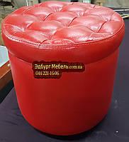 Круглый пуф красного цвета, фото 1