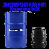 Дисперсия ПВА 51П / 51-15В. Производитель. Чистая Дисперсия без добавок и загустителей.