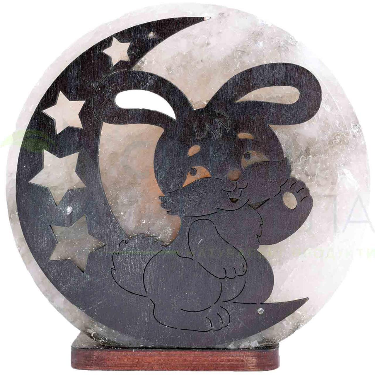 Соляна лампа Зайка на місяці, 3-4 кг