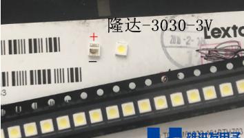 LED світлодіод підсвічування матриць 3030 1.5 Вт 3В, фото 2