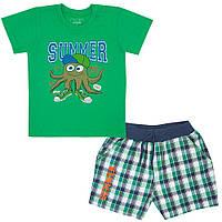 Костюм для мальчика детский KS-19-13-1 *Морской* Зеленый, 92