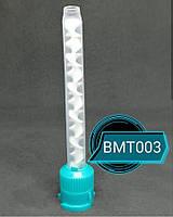 Насадки змішувальні Begreat - 25 шт/уп, BMT 003 (зелений)