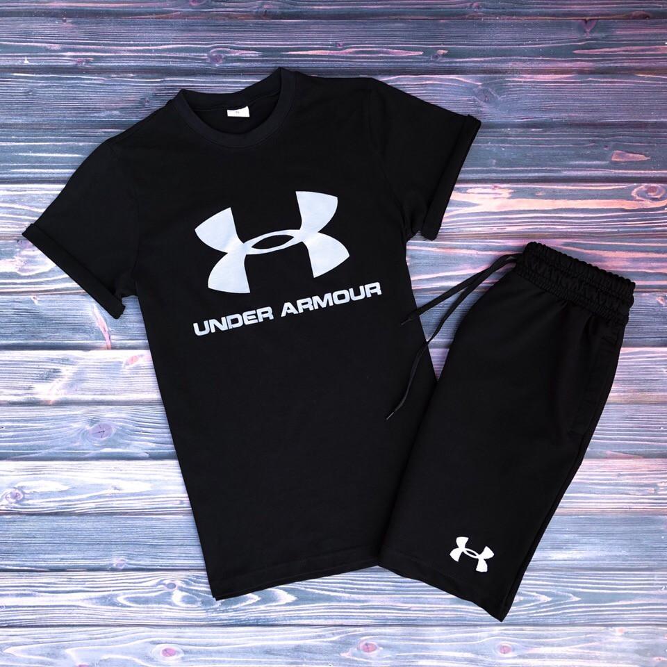 Футболка + шорты Under Armour (мужской летний костюм Under Armour). ТОП качество!!!