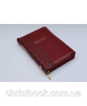 Біблія Огієнка, 13х18 см, шкірзамінник, на замочку, індекси, троянди