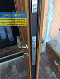 Дверь Входная в квартиру Люкс mini БЕСПЛАТНАЯ ДОСТАВКА, фото 6