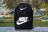 Рюкзак городской мужской с отделением для ноутбука Nike (реплика), фото 1