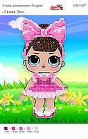 Кукла Лол. СВ - 5107 (А5). Частичная вышивка