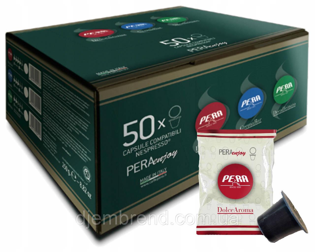 Кофе в стиках Pera DOLCE AROMA, коробка 50 шт.