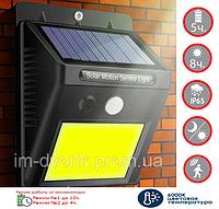 Прожектор світильник COB 6W 600LM IP65 с д/руху на сонячних батареях LM1112