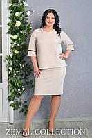 Костюм женский Блуза+Юбка ПЛ3-185 (р.52-58), фото 1