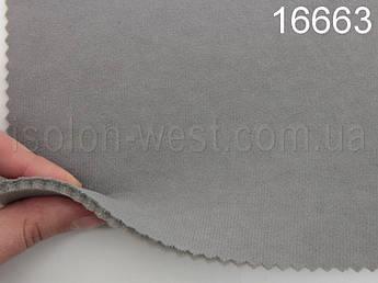 Высококачественный автовелюр (Турция, цвет серый - 16663), на поролоне, тягучий.