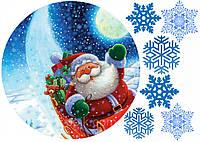 Вафельная картинка Дед Мороз 2