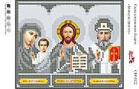 Иконостас триптих. СВР - 5122  (А5)