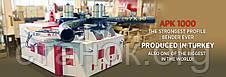 Akyapak - Украина - Станки металлообрабатывающие по гибке, резке, сверлению и сварке, фото 2
