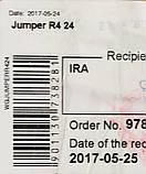 Коляска 2 в 1 Tako Jumper R-4 24 капучино кожа (выдавленные точки) - бежевый лен (выдавленные точки), фото 5