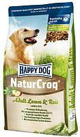 Корм Happy Dog Natur Сroq Lamm Reis с ягненком для взрослых собак с чувствительным пищеварением 15кг