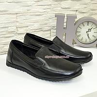 Мужские черные кожаные туфли-мокасины. 41 размер