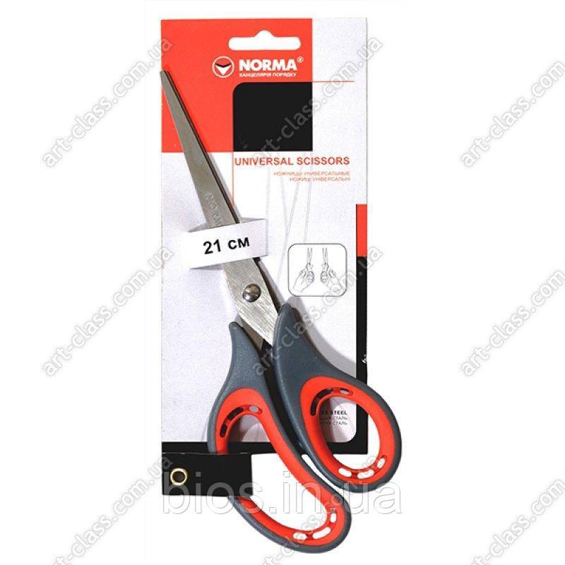 Ножиці 21 см універс. прогум. ручки Norma 4255
