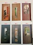 Дверь Входная в квартиру Люкс mini БЕСПЛАТНАЯ ДОСТАВКА, фото 7