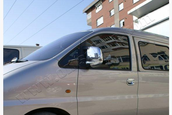 Накладки на зеркала (2 шт, пласт.) Hyundai Starex H1 H200 1998-2007 гг.