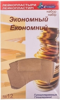 Лейкопластырь С-Пласт экономный №12 набор