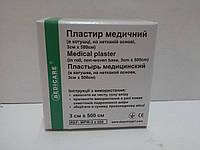 Пластырь медицинский Medicare (в катушке, на хлопковой основе, 3см х 500см)