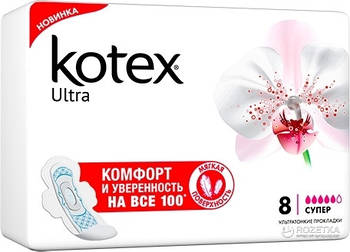 Прокладки KOTEX Ultra Super №8 5 капель
