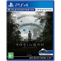 Robinson The Journey для PS VR (PS4, русская версия), фото 1